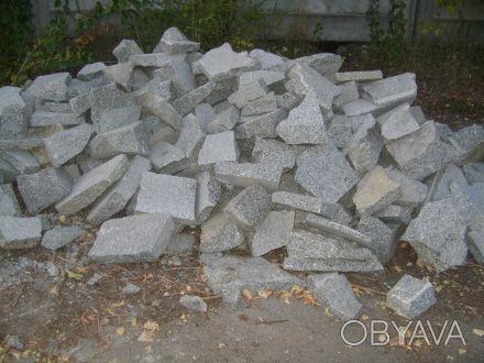 Камень бутовый используется для строительства фундаментов, заборов, цоколей и ук. Коростышев, Житомирская область. фото 1