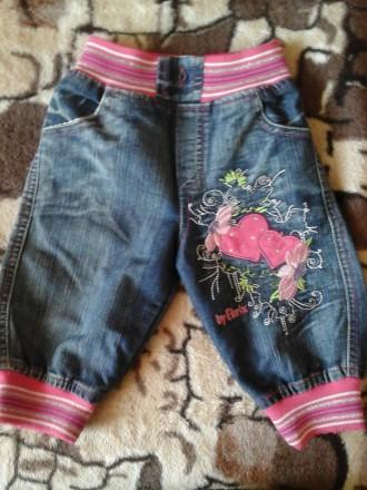 Джинсы, брюки. Срібне. фото 1