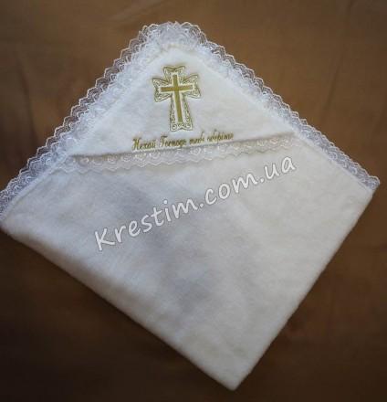 Крыжма для крещения с вышивкой. Александрия. фото 1