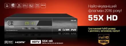 Спутниковый тюнер HD - Новый.Установка,Настройка Антенн-Прошивка- 095-510-37-77. Днепр. фото 1