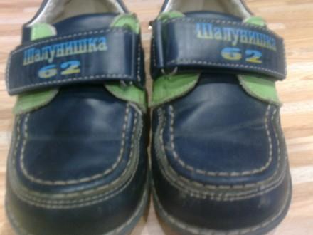 туфельки с ортопедической подошвой. Сумы. фото 1
