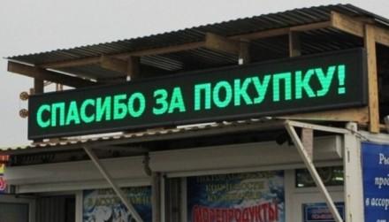 Под любые параметры, любой вкус, изготовим Лучшую строку для Вас. Заходите на с. Киев, Киевская область. фото 4