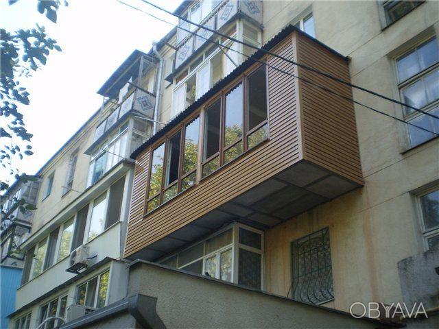 Балкон под ключ , остекление, вынос, обшивка, ремонт балкона.