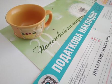 Бухгалтерский учет (аутсорсинг). Киев. фото 1