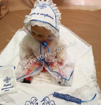Крестильная одежда – это нужный атрибут в нынешнем обряде Таинства Крещения. До . Александрия, Кировоградская область. фото 6