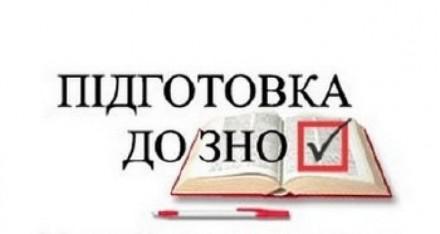 Перше заняття - БЕЗКОШТОВНО.  Є відеоуроки по темам тестування.  Інтесивна т. Киев, Киевская область. фото 6