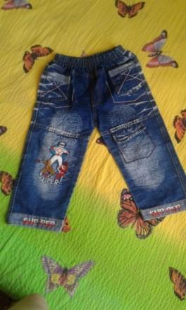 Продам джинсы на мальчика новые 80гр. Мариуполь. фото 1