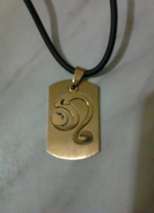 Шнурок кулон знак зодиака