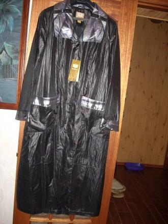 c1c88d8f282 Верхняя одежда Донецк – купить одежду на доске объявлений OBYAVA.ua