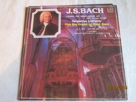 Бах, Моцарт и друая Классическая музыка. Мариуполь. фото 1