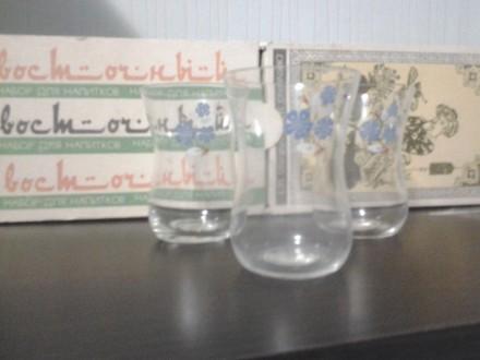Youbord доска объявлений подсветка для воды из крана работа в саратове свежие вакансии юбилейный