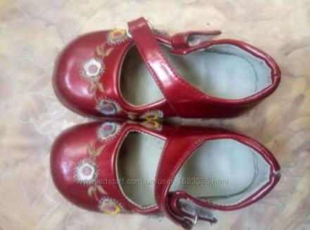 Продам детские туфельки в хорошем состоянии. Мариуполь. фото 1
