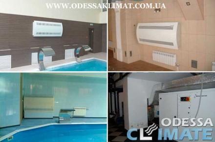 Осушители воздуха для бассейнов Одесса. Одесса. фото 1