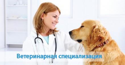 Ветлаборатория предлагает сотрудничество, ветклиникам и ветврачам.. Киев. фото 1