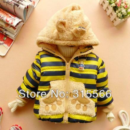 Осенне-весенняя куртка (курточка) Мишка жёлтая. Николаев. фото 1