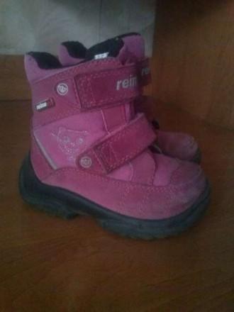 Зимние ботинки на девочку. Ровно. фото 1
