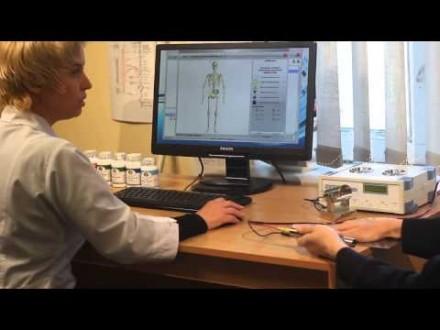 """Диагностический кабинет """"Альфа-мед"""" проводит неинвазивное обследование организма. Нетешин, Хмельницкая область. фото 2"""