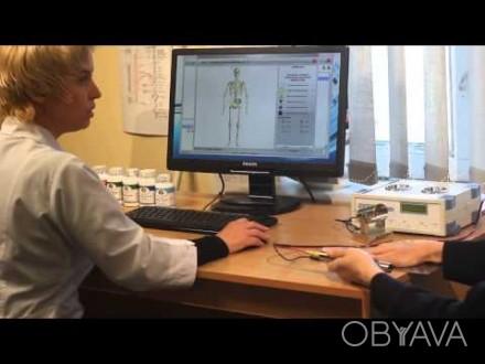 """Диагностический кабинет """"Альфа-мед"""" проводит неинвазивное обследование организма. Нетешин, Хмельницкая область. фото 1"""
