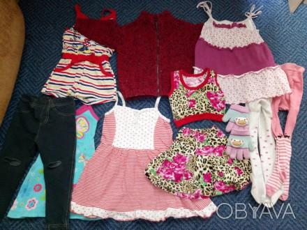 ᐈ Пакет детской одежды ᐈ Сумы 60 ГРН - OBYAVA.ua™ №1233130 f8bcf9a7b2246