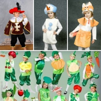 Карнавальные костюмы,овощи,звери,сказочные персонажи,маски,парики,шляпы,гномы.. Киев. фото 1