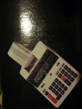 Калькулятор с принтером. Ужгород. фото 1