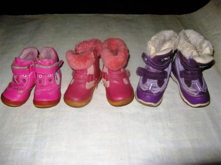 Обувь для девочки 2-5 лет. Чернігів. фото 1