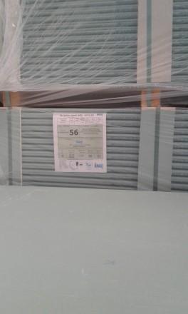 Продам гипсокартон и профиля разной толщины, длиной 3и 4 метра, уголки под шпакл. Харьков, Харьковская область. фото 6