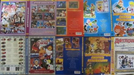 Детские фильмы на DVD(б/у, отл. сост., коробка, цв. полиграфия, хор. качество за. Сумы, Сумская область. фото 13