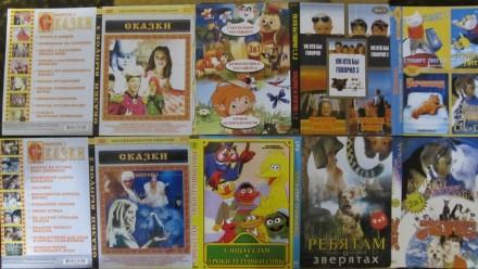 Детские фильмы на DVD(б/у, отл. сост., коробка, цв. полиграфия, хор. качество за. Сумы, Сумская область. фото 5
