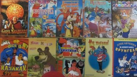 Детские фильмы на DVD(б/у, отл. сост., коробка, цв. полиграфия, хор. качество за. Сумы, Сумская область. фото 10