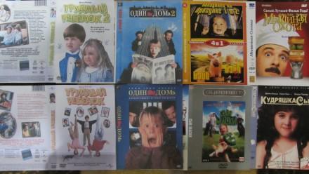 Детские фильмы на DVD(б/у, отл. сост., коробка, цв. полиграфия, хор. качество за. Сумы, Сумская область. фото 3