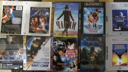 Детские фильмы на DVD!. Сумы. фото 1