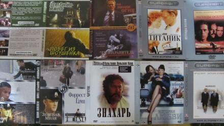 Мелодрамы на DVD дисках!. Сумы. фото 1