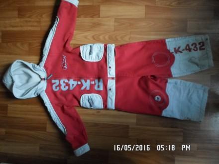 Спортивный костюм. Мариуполь. фото 1