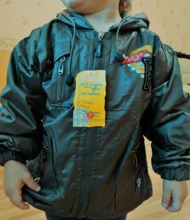 Стильная Куртка ветровка плащ на мальчика 1.5, 2, 3, 4, 5 лет. Мариуполь. фото 1