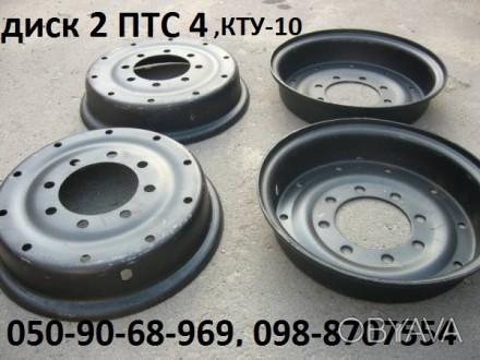 диски колёсные для тракторного прицепа и КТУ-10,ступица ,рессора,круги поворотны. Запорожье, Запорожская область. фото 1