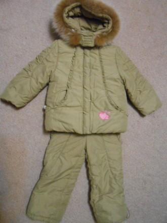 Зимний костюм для девочки 104 рост состояние нового. Мариуполь. фото 1