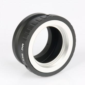 Переходное кольцо M42 — micro 4/3. Сумы. фото 1