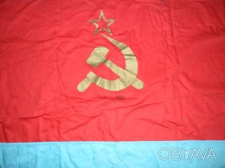 Винтажный флаг УССР и новый зонтик-трость