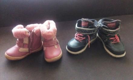 Зимняя обувь для девочки. Чернігів. фото 1