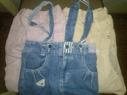 Продам одяг на дівчаток. Черкаси. фото 1
