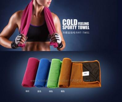 Охлаждающее полотенце для занятий активными вида спорта RT-TW01 Cold Feeling Spo. Киев, Киевская область. фото 5