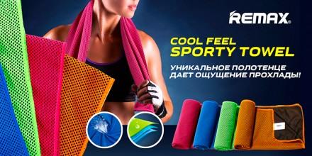 Охлаждающее полотенце для занятий активными вида спорта RT-TW01 Cold Feeling Sp. Киев. фото 1
