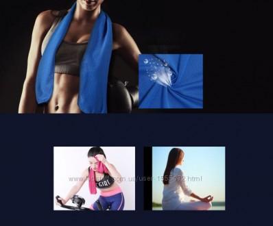 Охлаждающее полотенце для занятий активными вида спорта RT-TW01 Cold Feeling Spo. Киев, Киевская область. фото 10