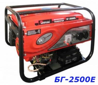 Бензиновый генератор БГ-2500 E Бригадир электрогенератор. Киев. фото 1
