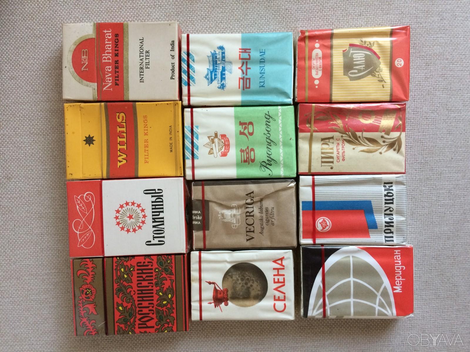 Коллекция сигарет 80 90 годы купить купить дьябло россо сигареты