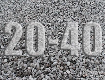 fffbc8e68 ᐈ крупный песок насыпью опт 250 грн.т. вознесенский, никитинский ᐈ ...