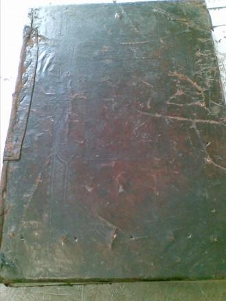 Церковная книга 19 века. Мелитополь. фото 1
