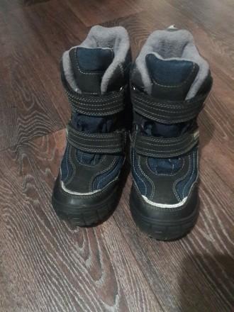Термо ботинки. Чоп. фото 1