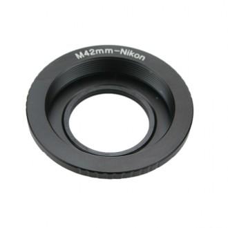 Переходное кольцо M42 - Nikon F (c линзой). Сумы. фото 1